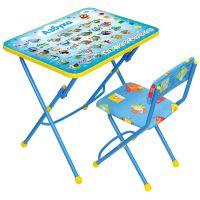 Комплект (стол, стул мягкий) складной КУ1