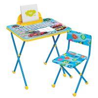 Комплект складной КП2 (стол, мягкий стул)