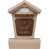 Почтовый ящик Элит с металлическим замком (бежевый)