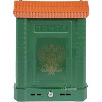 Почтовый ящик Премиум с металлическим замком (зеленый)