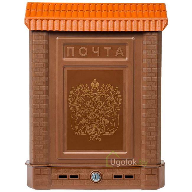 Почтовый ящик Премиум с металлическим замком (коричневый)