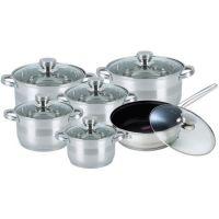Набор посуды KH-4487 KINGHoff (12 предметов)
