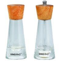 Набор мельница для специй/солонка KH-4680 KINGHoff