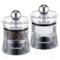 Набор мельниц для перца и соли KLAUSBERG KB-7432