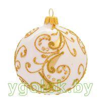 Новогодний шар 8 см А-91 белый опал (ручная работа)