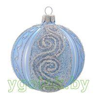 Новогодний шар 8 см Д-314 голубой матовый (ручная работа)