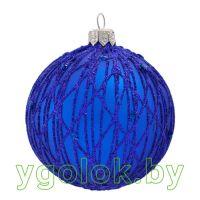 Новогодний шар 8 см Д-294 синий матовый (ручная работа)