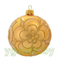 Новогодний шар 8 см Д-250 тёмно-золотой (ручная работа)