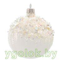Новогодний шар 8 см Д-215 белый (ручная работа)
