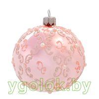 Новогодний шар 8 см Д-183-2 розовый глянцевый (ручная работа)