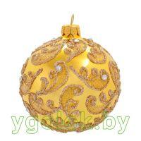 Новогодний шар 8 см Д-154 золотой глянцевый (ручная работа)