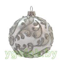 Новогодний шар 8 см Д-154 серебряный глянцевый (ручная работа)