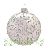 Новогодний шар 8 см Д-131 серебряный матовый (ручная работа)