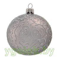 Новогодний шар 8 см Д-131 серый матовый (ручная работа)