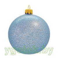 Новогодний шар 8 см глитер голубой (ручная работа)