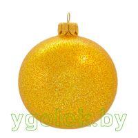 Новогодний шар 8 см глитер желтый (ручная работа)