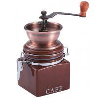 Мельница для кофе KH-4146 KINGHoff