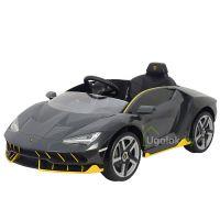 Электромобиль Chi Lok Bo Lamborghini Centenario серый