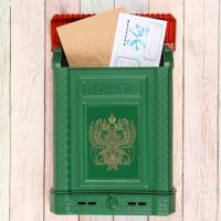 Почтовый ящик для дома или коттеджа